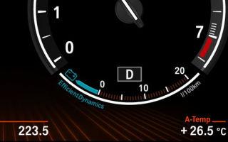 О системах рекуперации энергии в автомобилях bmw и других