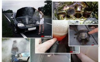 Признаки, причины и последствия перегрева двигателя. что делать.