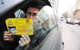 В столице водители получают штрафы за оплаченный паркинг