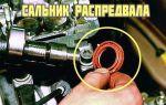 Замена сальников распредвала на 8 и 16 клапанных вазах и иномарках