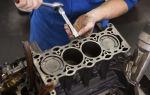 Когда нужно делать капитальный ремонт двигателя