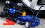 Как выбрать подходящий автомобильный компрессор, разновидности и устройство