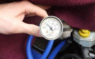 Причины низкого и избыточного давления в системе охлаждения