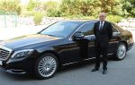 Представительский и бизнес класс автомобилей — престижно и дорого