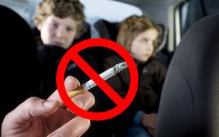 Любители курить при детях будут платить штрафы