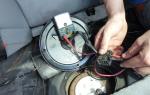 Как проверить топливный насос, диагностика неисправностей