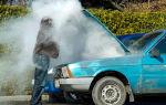 Почему кипит машина и что с этим делать