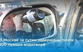 За 7 дней в москве задержано почти 300 пьяных водителей