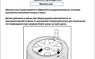 Оборудование для шиномонтажа: правила выбора