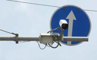 Страховщикам откроют доступ к данным с муниципальных видеокамер