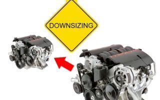 Что такое даунсайзинг двигателя, и какая от него польза
