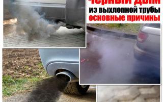 Причины появления запаха бензина из выхлопной трубы, при запуске двигателя, в салоне